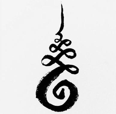 Unalome – duchowe znaczenie